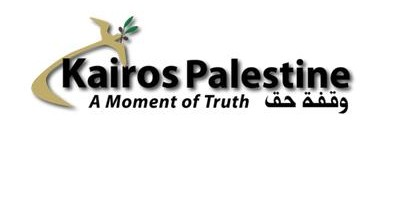 Kairos Palestine 9th Anniversary Conference Statement